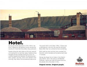 Hotel 2010
